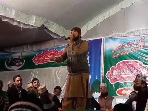 zainul abdeen naat in chunahta azamgarh 23/1/2017(9125889993)