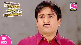 Taarak Mehta Ka Ooltah Chashmah - तारक मेहता  - Episode 803 - 5th October, 2017