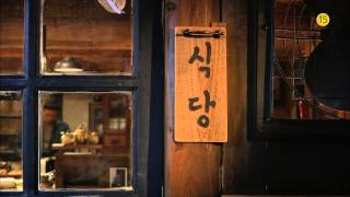 Trailer Late Night Restaurant 2