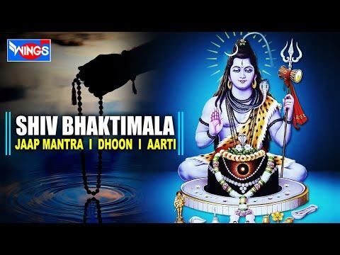 Monday Morning Shiv Bhajans  - सोमवार स्पेशल भजन  - Popular Shiv Bhajans - Anuradha Paudwal