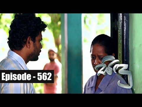 Sidu | Episode 562 02nd October 2018