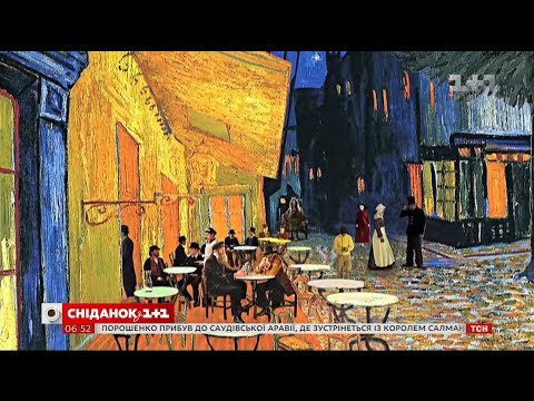 У Польщі зняли фільм про Ван Гога, написаний олією