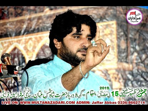 Zakir Syed Imran Haider Kazmi I Jashan 15 Ramzan 2019 I New Qasiday I