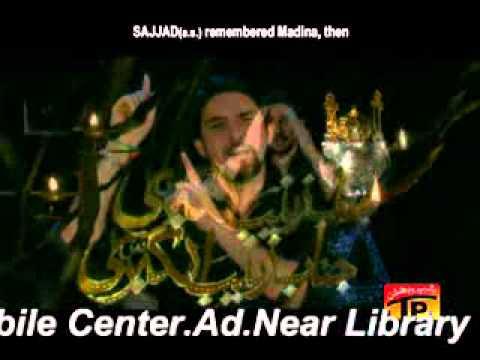 Nohay Syed Farhan Ali(ali Waris) 2011-2012-zainab A.s Ko Ghaazi(a.s)yaad Aaya video