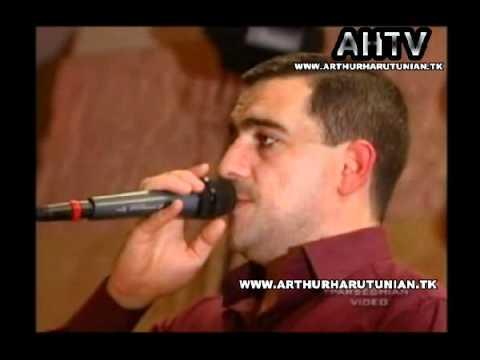 Скачать армянские музыки айко