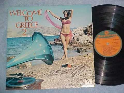 Welcome to Greece Bouzouki Instrumentals 5 - 8 -