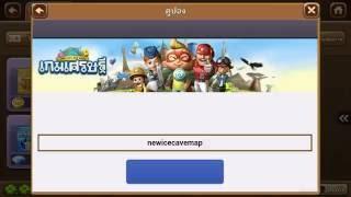 download lagu Cara Mengambil Kode Kupon Line Lets Getrich gratis
