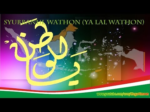 Lagu Syubbanul Wathon (Ya Lal Wathon) + Lirik