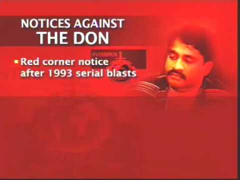 Interpol tightlipped on Dawood Ibrahim