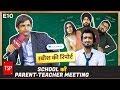 TSP's Rabish Ki Report | School Ki Parent-Teacher Meeting thumbnail