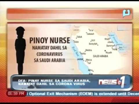 [News@1] DFA: Pinay nurse sa Saudi Arabia, namatay dahil sa 'corona virus' || Sept. 18, '13