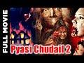 Pyasi Chudail 2 Full Movie | Hollywood Horror Movies In Hindi | Hindi Dubbed