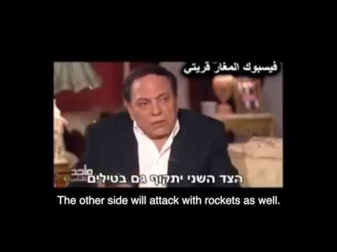 The Truth about Israel and Hamas - Egyptian actor Adel Emam
