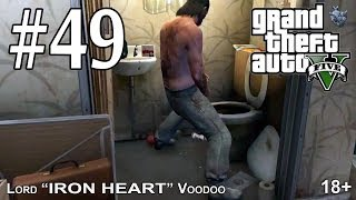 """GTA 5 Прохождение - Часть #49 [Неудачный """"штурм"""" тюрьмы] Геймплей """"Grand Theft Auto V"""" видео"""