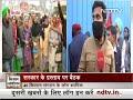 Farmers Protest: किसान और पुलिस के बीच बातचीत बेनतीजा