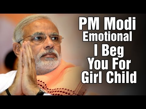 PM Modi gets emotional at Beti Bachao Beti Padhao: I beg you for girl child