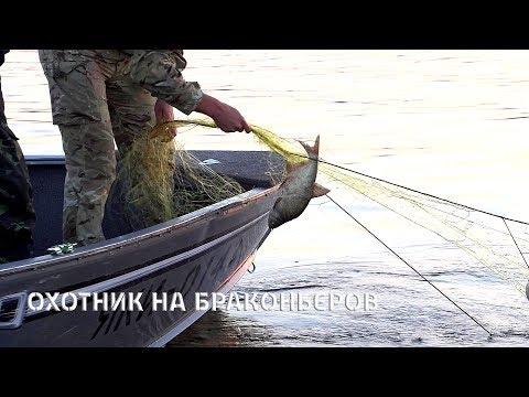 Охотник на браконьеров. 19 серия. Киевский Рыбоохранный Патруль