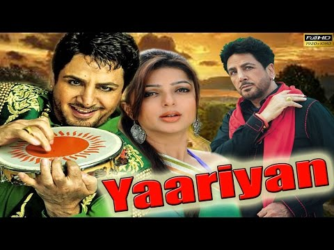 Yaariyan | Full Length Punjabi Movie | Gurdas Maan | Bhumika Chawla | Gulshan Grover |