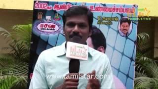 Dinesh At Bhanu Movie Audio Launch