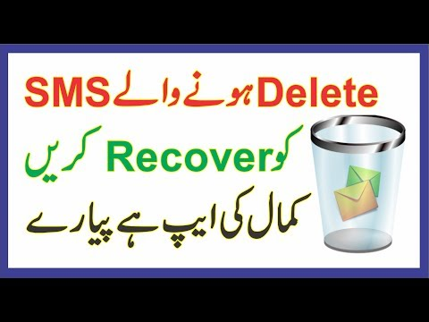 How to recover Deleted sms on android 2018 || it wale raja