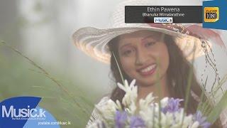 ethin pawena bhanuka|eng