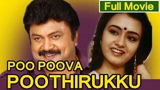 Tamil Full Movie   Poo Poova  Poothirukku Romantic Movie   Ft. Prabhu, Amala, Saritha
