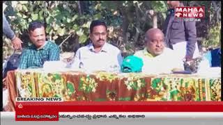Minister Jogu Ramanna Special Focus on Wild Animals in Adilabad and Nirmal Forests