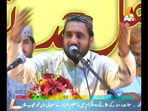 Urdu Naat(naat Sarkar Ki)qari Shahid Mahmood In Dubai.by Visaal video