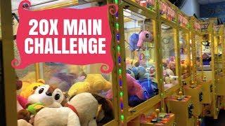 20 X CHALLENGE   CLAW MACHINE   夾娃娃