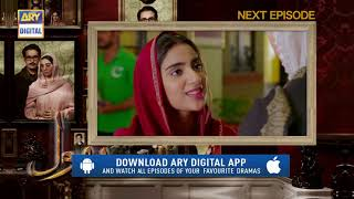 Bhool | Episode 9 | Teaser | ARY Digital Drama