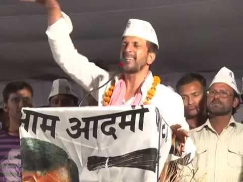 AAp Lucknow : Ye Janta ka Paisa hai