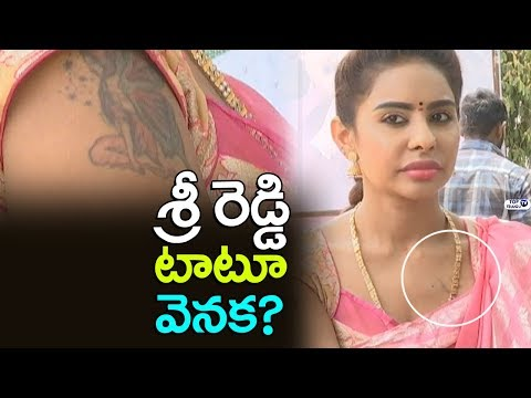 Sri Reddy Tattoo Video @Where is the VenkatLakshmi movie opening | Pujitha Ponnada | Top Telugu TV