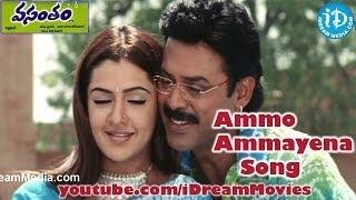 Vasantham Movie Songs - Ammo Ammayena Song - Venkatesh - Arthi Agarwal - Kalyani