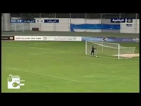 Sky Sports - 1 Man Goal Celebratening At Saudi Arabia