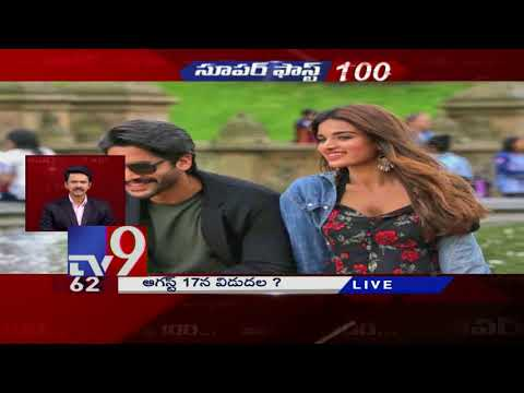 Super Fast 100 || Speed News || 04-07-2018 - TV9