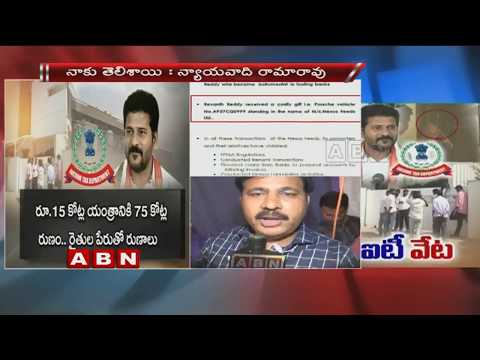 Advocate Rama Rao Face To Face Over IT Raids On Revanth Reddy House | ABN Telugu