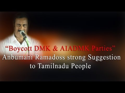 """Boycott DMK & AIADMK Parties"" -- Anbumani Ramadoss strong Suggestion to Tamilnadu People"