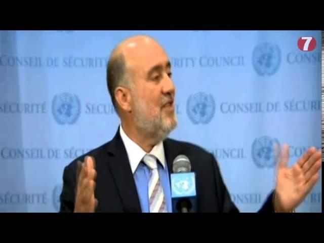 Israel's UN Envoy: Condemn Hamas, Not Israel
