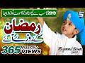 Ramzan Kids Special Nasheed | Ramzan Ke Roze Aye | Kids Naats | Studio5