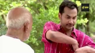 Bangla Funny Video Kurban Alir Qurbani Episode 03 (Full HD)