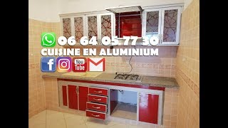 Categories Video Aluminium Maroc