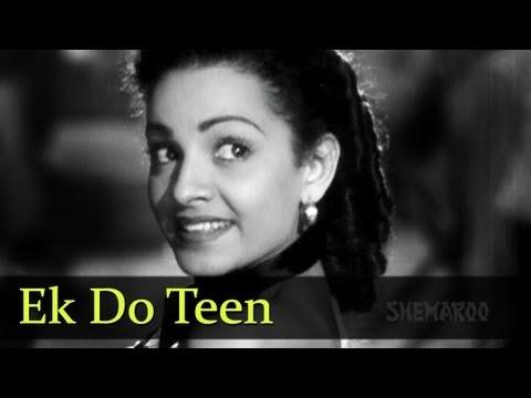 Ek Do Teen - Raj Kapoor - Awaara - Shamshad Begum - Shankar...