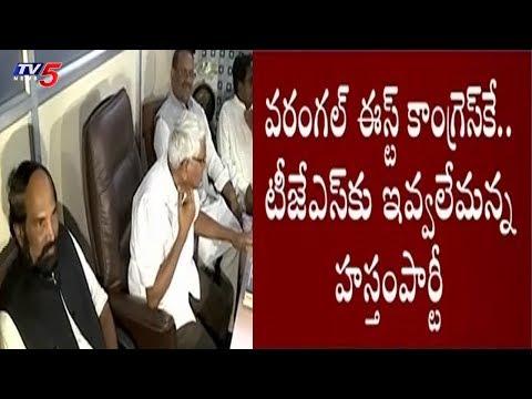 Kunthiya And Uttam Kumar Reddy Holds Meeting With Kodandaram | Telangana Elections 2018 | TV5 News
