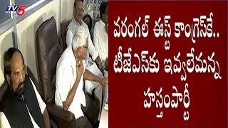 Kunthiya And Uttam Kumar Reddy Holds Meeting With Kodandaram | Telangana Elections 2018