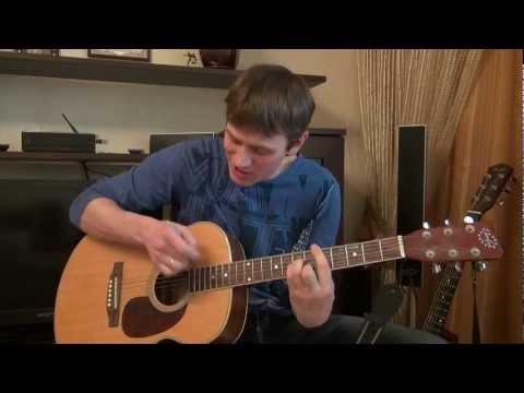 Песня про молодую хозяйку - под гитару
