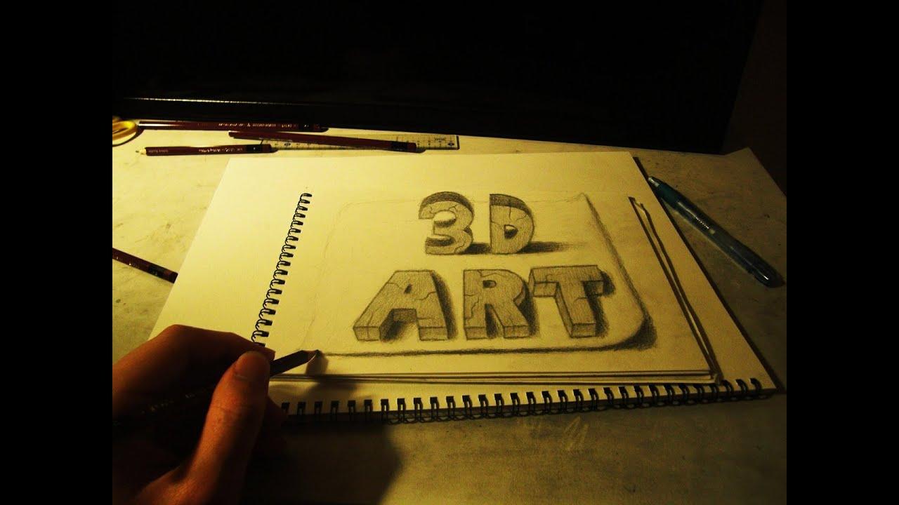 3d рисунки карандашом на бумаге: