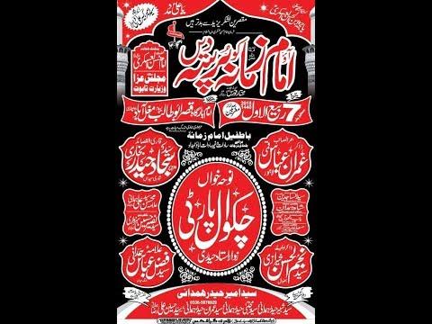 Live Majlis 7 Rabi Awal 2018 Mughlabad Rawalpindi