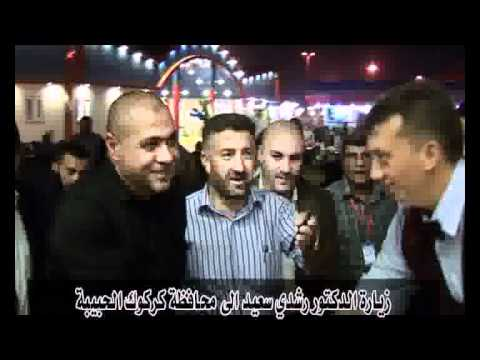 الدكتور رشدي سعيد الجاف وليلة رمضانية رائعة في محافظة كركوك