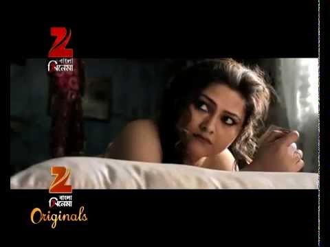 Kader Kuler Bou - Bengali Movie Official Trailer video