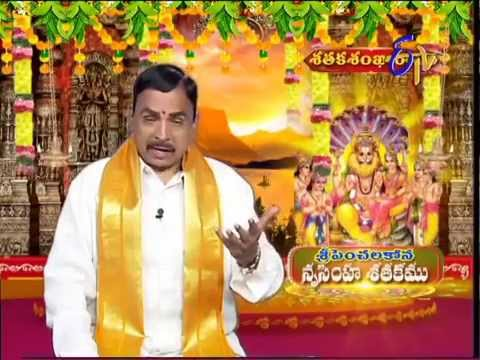 Aradhana - ఆరాధన - 18th October 2014
